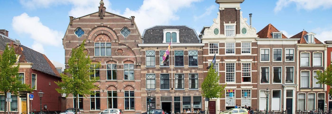 Navigators Studentenvereniging Leiden
